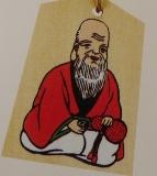 福禄寿絵馬《7今戸神社)
