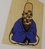 福禄寿絵馬(矢先神社)