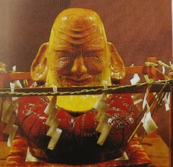 福禄寿御神像(今土神社)